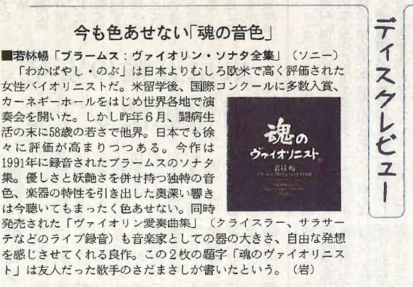 日経新聞7/25夕刊にて紹介されました
